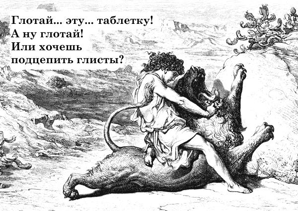 http://koshkidarom.ru/Humor/pill.jpg